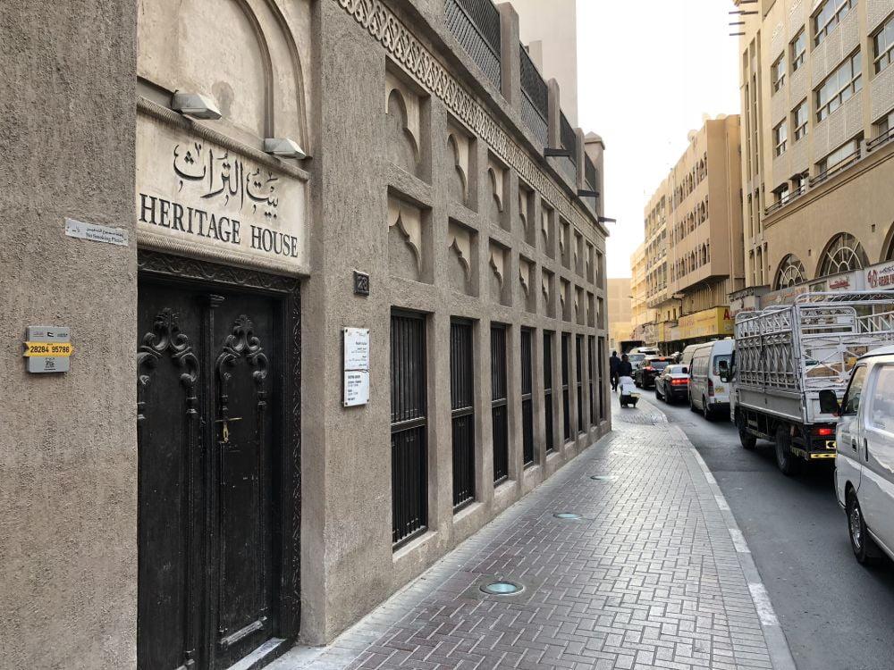 L'Heritage House nel quartiere di Al Ras, a Deira, Dubai