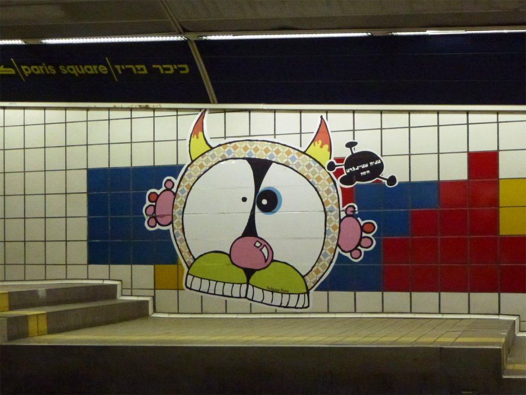 Street art nella funicolare Carmelit di Haifa