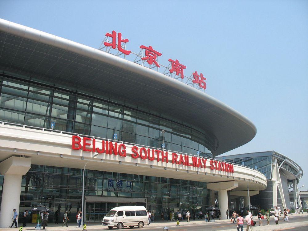Stazione ferroviaria di Pechino