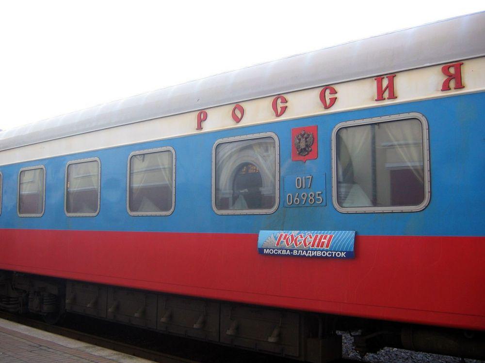 Treno lungo la linea Transiberiana da Mosca a Vladivostok